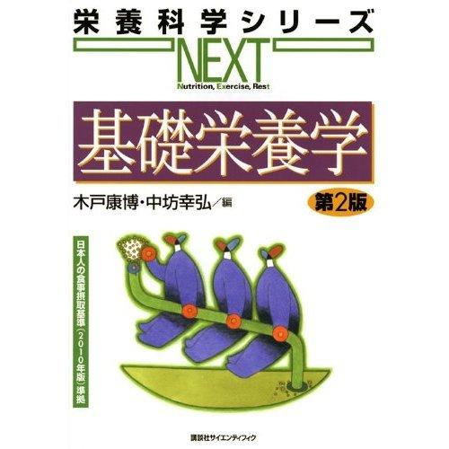 神様がいっぴき 第8巻 (あすかコミックス)の詳細を見る