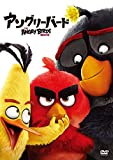 アングリーバード/THE ANGRY BIRDS MOVIE