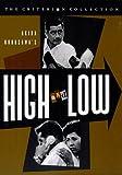High and Low (Tengoku To Jigoku) - Criterion Collection [Import USA Zone 1]