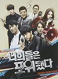 君たちは包囲された OST (SBS TVドラマ)(韓国盤)