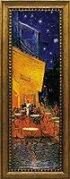 名画 ミュージアム シリーズ LLサイズ ゴッホ 「夜のカフェテラス」/ 絵画 壁掛け のあゆわら