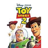 トイ・ストーリー2 [DVD]
