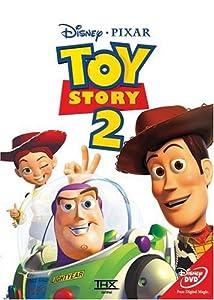 トイ・ストーリー2 [DVD