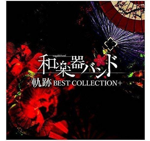 [画像:Kiseki Best Collection: Version A]