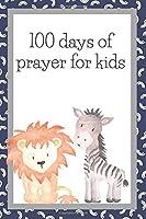 100 Days Of Prayer: A prayer journal for children