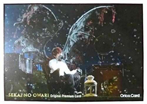 SEKAI NO OWARI プレミアムカード No.4 VISAカード特典