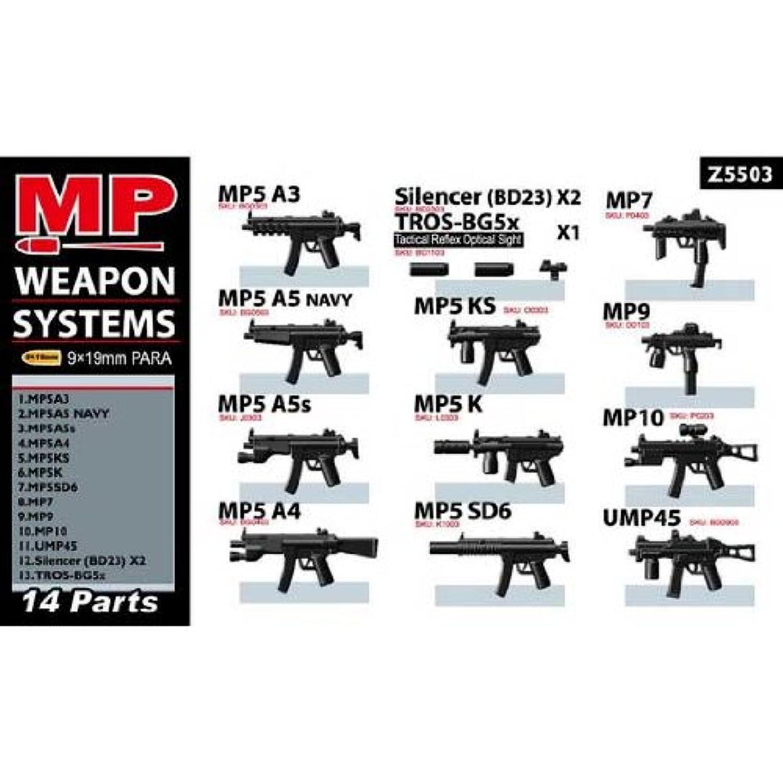 LEGOカスタムパーツ アーミー 装備品 武器 MP WEAPON SYSTEMS(14パーツ) 【並行輸入品】