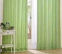 グリーンの厚地カーテン2枚 と 白いミラーレースカーテン2枚 の セット 「クレーラ4枚入」 グリーン (幅100cm X 丈185cm ・ 厚地2枚 + レース2枚)