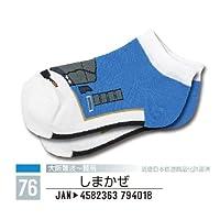 鉄下 TETSUSHITA しまかぜ キッズ 16~20cm 鉄道 靴下 ソックス 子供 ジュニア