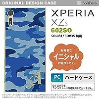 602SO スマホケース Xperia XZs ケース エクスペリア XZs イニシャル 迷彩A 青A nk-602so-1152ini Q