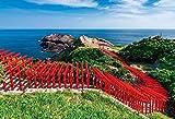 1053ピース ジグソーパズル 元乃隅神社-山口 スーパースモールピース (26x38cm)