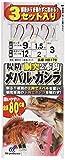 ハヤブサ(Hayabusa) 堤防メバル・ガシラ 胴突2本鈎3セット  9-1.5 HD170-9-1.5