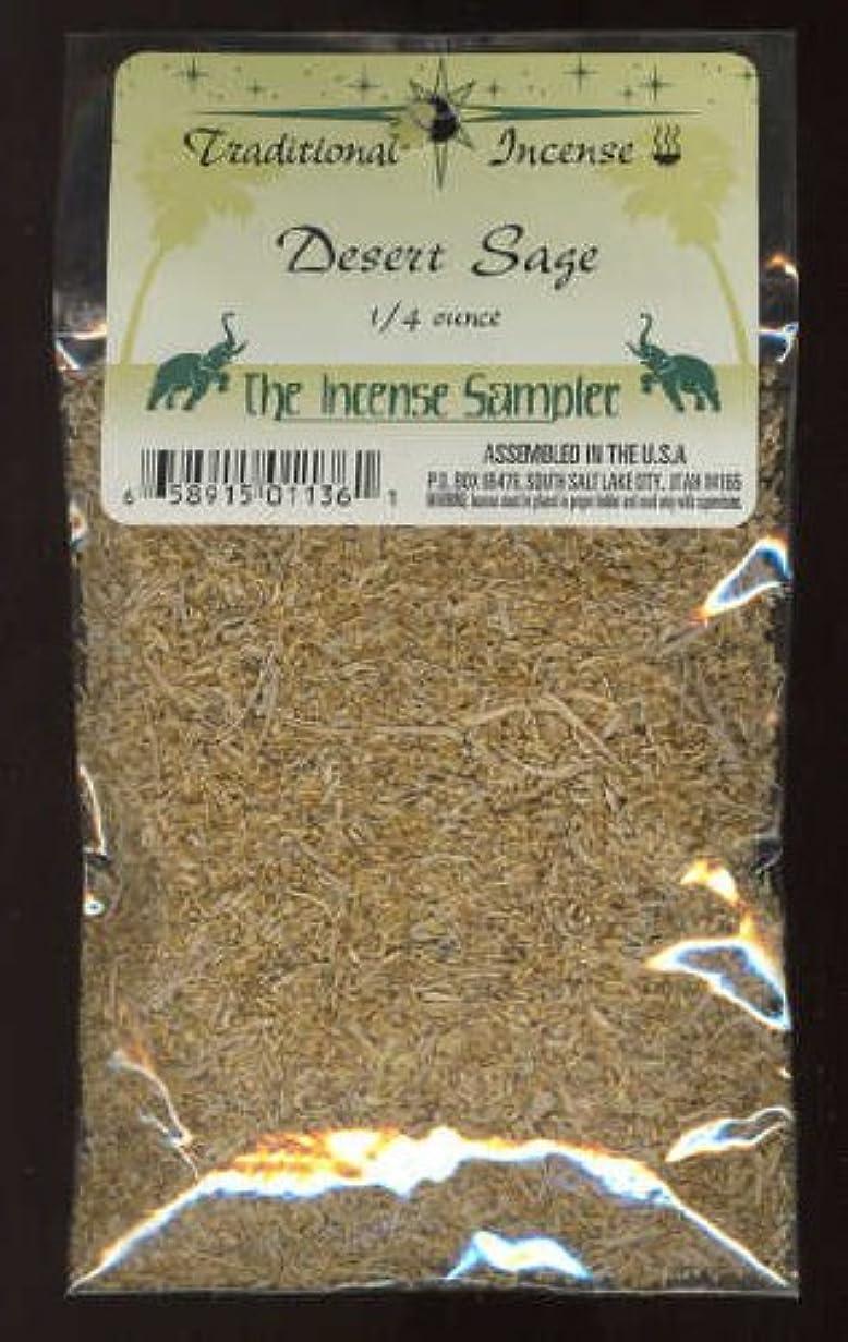 インシデント不適切なマークダウンDesert Sage – 1 / 4オンス – Natural Incense