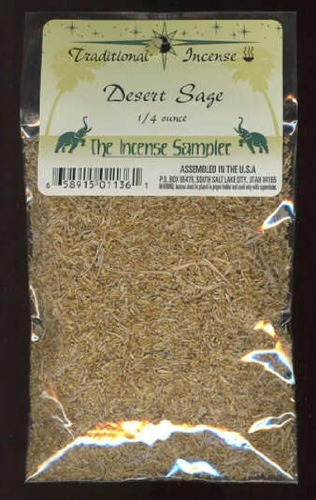 可動マーカー新鮮なDesert Sage – 1 / 4オンス – Natural Incense