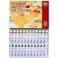 ホルベイン 油絵具  24色セット H915 10ml(4号)