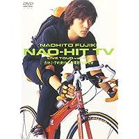 NAO-HIT TV LIVE TOUR ver4.0 ~吉他小子的動作喜劇電影和演唱會~
