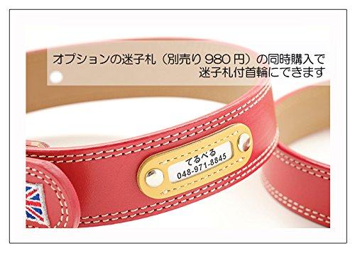 大型犬用首輪 大型犬 犬 首輪 犬の首輪 革 皮 おしゃれ かわいい 30mm幅 9枚目のサムネイル