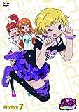 プリティーリズム・オーロラドリーム Rhythm 7[DVD]