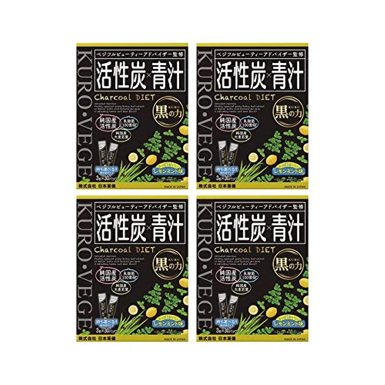 職業おもしろいスコットランド人【4個セット】日本薬健 活性炭×青汁 レモンミント味 30包