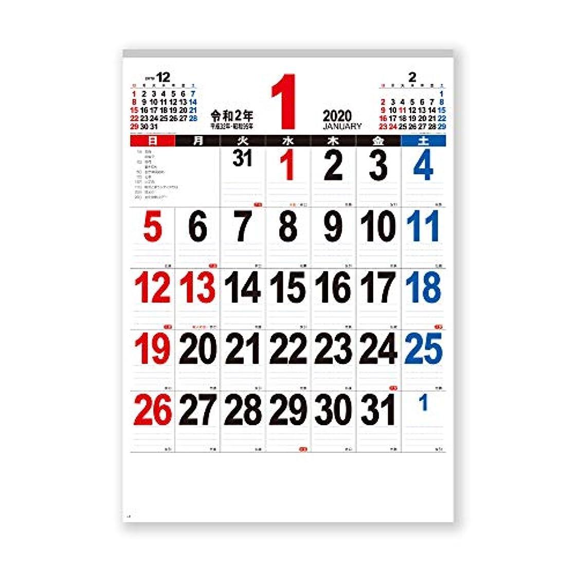 小康ハッチ無効新日本カレンダー 2020年 カレンダー 壁掛け THE?文字 A2 NK163