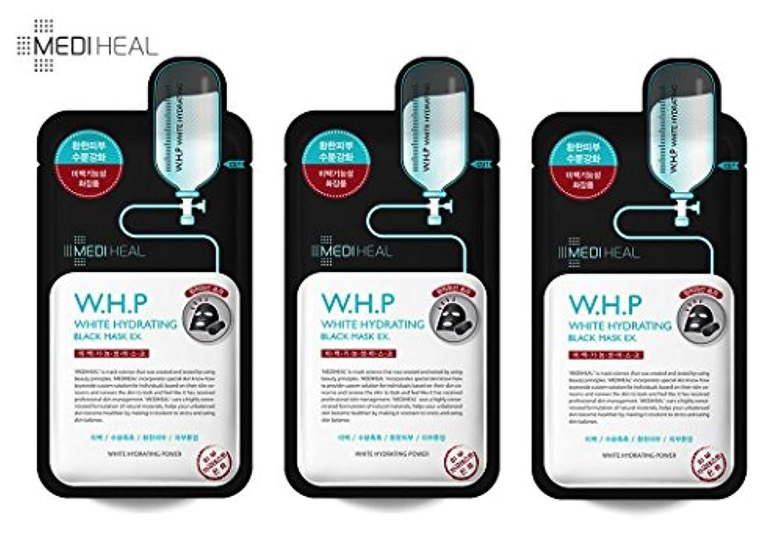 存在避難戦闘【正規輸入品】メディヒール Mediheal W.H.P 美白水分 ミネラル 炭 マスクパック (10枚)