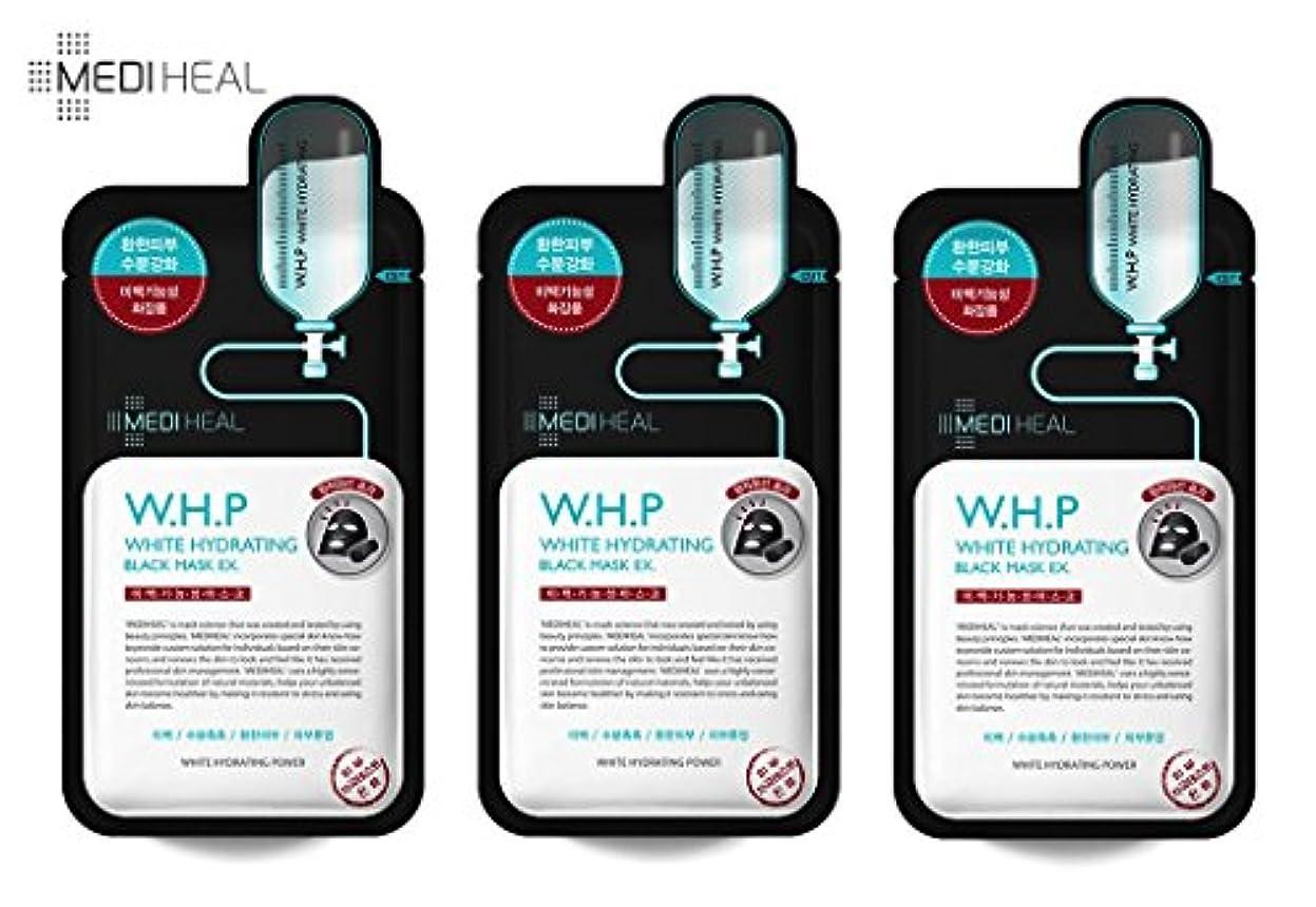 ゲーム未来慣性[本物] メディヒール Mediheal W.H.P 美白水分 ミネラル 炭 マスクパック (10枚) [並行輸入品]
