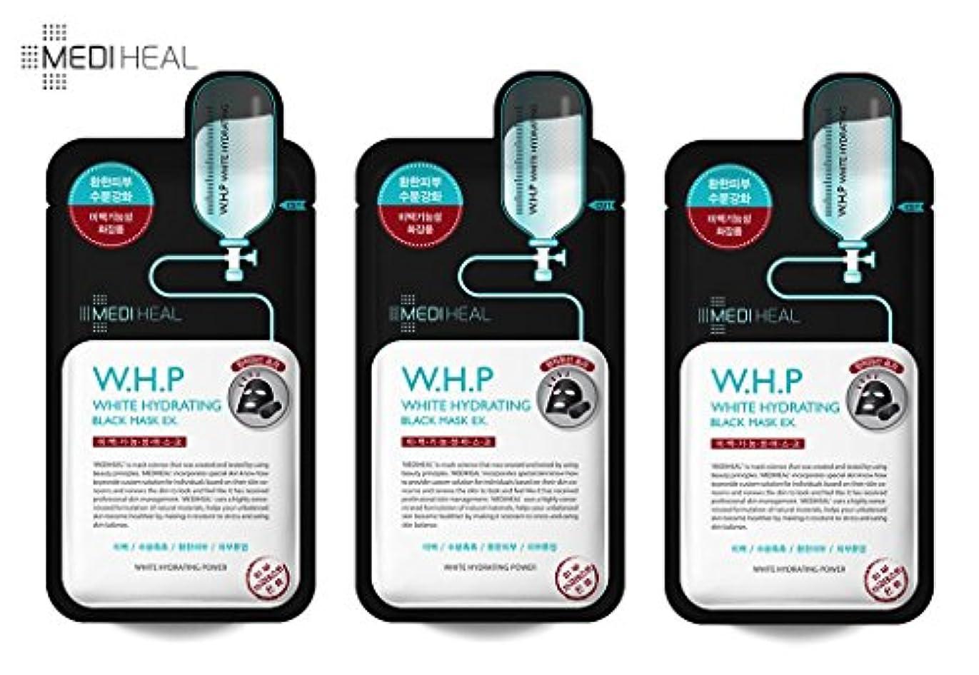 ゆるく半球強制的【正規輸入品】メディヒール Mediheal W.H.P 美白水分 ミネラル 炭 マスクパック (10枚)