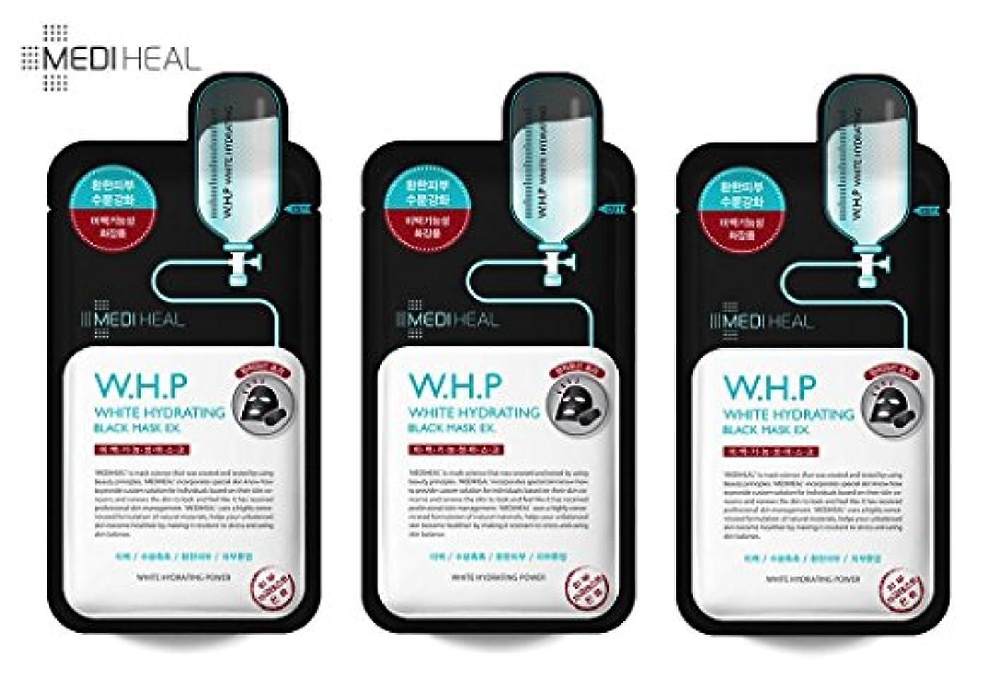 シャットテント尊厳【正規輸入品】メディヒール Mediheal W.H.P 美白水分 ミネラル 炭 マスクパック (10枚)