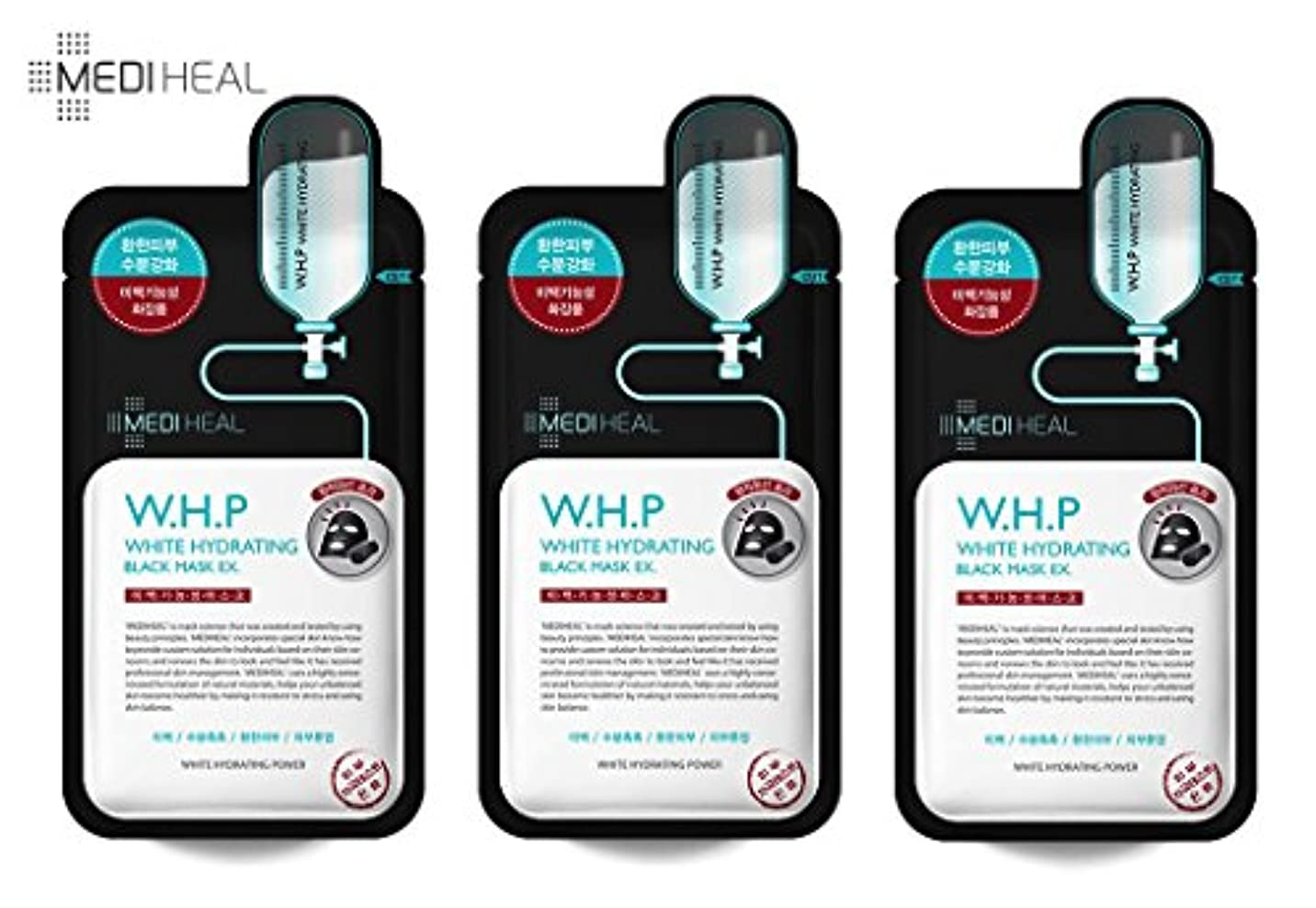 仕出します村レパートリー[本物] メディヒール Mediheal W.H.P 美白水分 ミネラル 炭 マスクパック (10枚) [並行輸入品]
