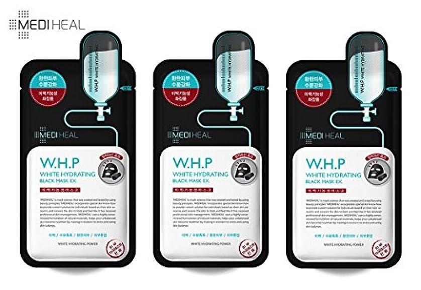 所有者ごみ短命【正規輸入品】メディヒール Mediheal W.H.P 美白水分 ミネラル 炭 マスクパック (10枚)
