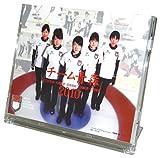 卓上チーム青森/カーリング 2010年 カレンダー