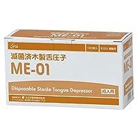 ディスポ舌圧子(木製) ME-01 ●サイズ(幅×全長):16×150㎜●入数:100枚