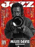 JAZZ JAPAN(ジャズジャパン) Vol.109 画像