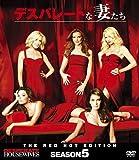 デスパレートな妻たち シーズン5 コンパクト BOX [DVD] 画像