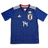 アディダス サッカー日本代表 2018 ホーム レプリカユニフォーム 半袖 KIDS 14.乾貴士 br3644 150