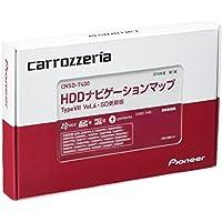 カロッツェリア(パイオニア) カーナビ 地図更新ソフト HDDサイバーナビマップ TypeVII Vol.4 SD更新版 CNSD-7400