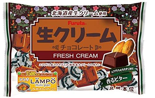 フルタ製菓 生クリームチョコビター 1袋(20個)