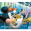 ブラバン・ディズニー!2 デラックス・エディション (初回生産限定盤) (DVD付)