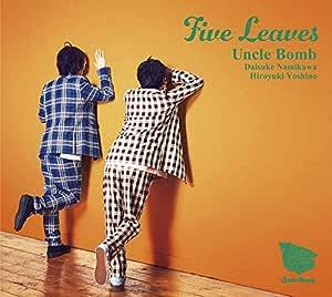 Five Leaves【豪華盤】