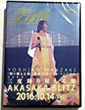 『Live vol.8 AKASAKA BLITZ 「降り積もる刻」リリースツアーファイナル 2016 ~三度降り積もる刻〜』通常版 DVD2枚組