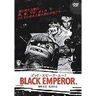 ゴッド・スピード・ユー!BLACK EMPEROR [DVD]