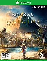 歴史 世界史 クフ王 ピラミッド 未発見 アサクリ アサシンクリード オリジンズ に関連した画像-08