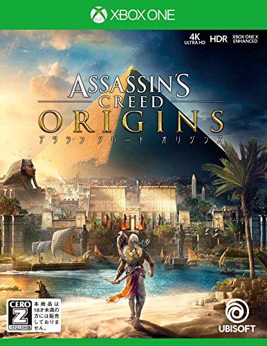 アサシン クリード オリジンズ (Assassin's Creed Origins )
