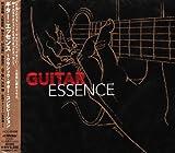 ギター・エッセンス~クラシック・ギター・コンピレーション