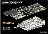 ボイジャーモデル 1/35 現用 ドイツ連邦軍 レオパルド2A5/6 ベーシックセット (ボーダーBT-002用) プラモデル用パーツ PE351025