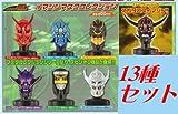 バンダイ 仮面ライダー電王 イマジンマスクコレクション 13種セット