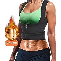 Ctrilady サウナスーツ ダイエットウェア 女性運動着 お腹引き締め 発熱 発汗 脂肪燃焼 保温 減量用 シェイプアップ トレーニング フィットネス 腰用サポーター スポーツ サウナ効果 くびれ  レディース ブラック S/M/L/XL/2XLサイズ