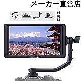 Feelworld F5 カメラモニター ビデオモニター 5インチ IPS HD 1920x1080 4K HDMI 出力/入力 日本語設定 4k モニター 外部モニター フィールドモニター 液晶モニタ カメラ オンカメラ【一年間保証】