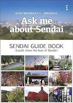 [ミヤザキマコト, ベルガスジャスティン, 川代 輝美]のSENDAI GUIDE BOOK: Locals share the best of Sendai (Ask me about Sendai)