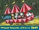 TOMONORI TANIGUCHI 絵本カレンダー2019 ( カレンダー )